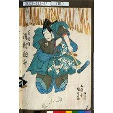 Utagawa Kunisada: 「来国俊 沢村訥升」 - Tokyo Metro Library