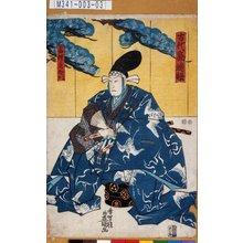 Utagawa Kunisada: 「古代勧進帳」「富樫ノ左衛門」 - Tokyo Metro Library