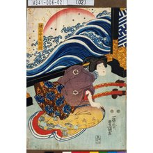 Utagawa Kunisada: 「熊谷女房相模」 - Tokyo Metro Library