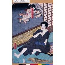 Utagawa Kunisada: 「清水清玄」 - Tokyo Metro Library