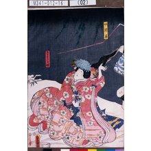 歌川国貞: 「奴淀平」「さくら姫」 - 東京都立図書館