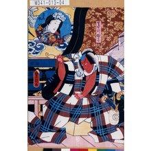 歌川国貞: 「りやう師ふか七」「立花姫」 - 東京都立図書館