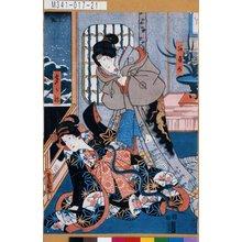 Utagawa Kunisada: 「あやめ、たかね」 - Tokyo Metro Library