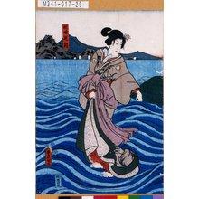 歌川国貞: 「妖婦越路」 - 東京都立図書館