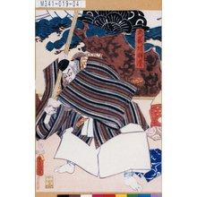 Utagawa Kunisada: 「武蔵坊弁慶」 - Tokyo Metro Library