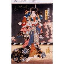 Utagawa Kunisada: 「花子太夫実ハ松若丸」 - Tokyo Metro Library