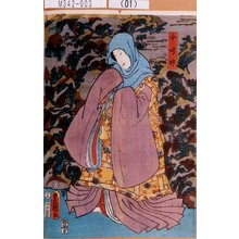 Utagawa Kunisada: 「女鳴神」 - Tokyo Metro Library