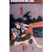 Utagawa Kunisada: 「馬士ノ三作」 - Tokyo Metro Library