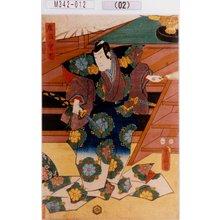Utagawa Kunisada: 「庄司重忠」 - Tokyo Metro Library