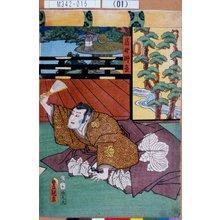 Utagawa Kunisada: 「高野師直」 - Tokyo Metro Library