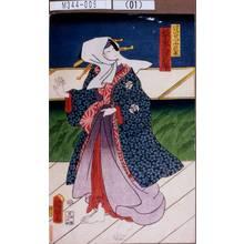 Utagawa Kuniaki: 「けいせい小夜衣 坂東三津五郎」 - Tokyo Metro Library