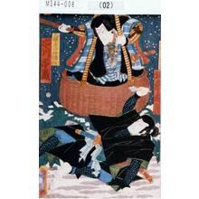 Utagawa Kunisada II: 「三保ノ谷四郎国俊 市川市蔵」「[] 坂東亀蔵」 - Tokyo Metro Library