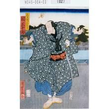 Utagawa Kunisada II: 「三ヶ月三太夫 関三十郎」 - Tokyo Metro Library
