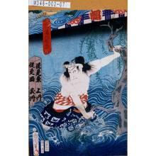 Toyohara Kunichika: 「若徒新吉 市川九蔵」 - Tokyo Metro Library