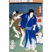 Utagawa Kuniteru: 「佐野源左衛門 中村芝翫」 - Tokyo Metro Library