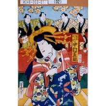 Ochiai Yoshiiku: 「蘭平 けいせい 見突 中村芝翫」 - Tokyo Metro Library
