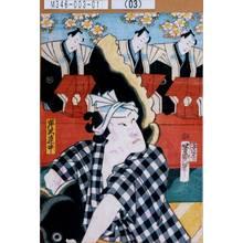 Ochiai Yoshiiku: 「岸沢連中」 - Tokyo Metro Library