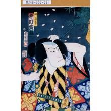 Toyohara Kunichika: 「奴蘭平 中村芝翫」 - Tokyo Metro Library