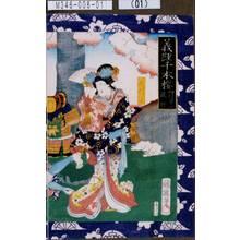 Utagawa Kuniteru: 「義経千本桜 四段目の口道行」「志づか」 - Tokyo Metro Library