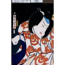 Toyohara Kunichika: 「義経、狐忠信」 - Tokyo Metro Library