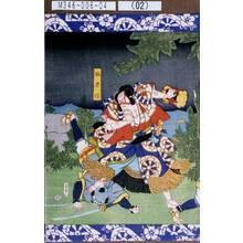 Utagawa Kuniteru: 「狐忠信」 - Tokyo Metro Library