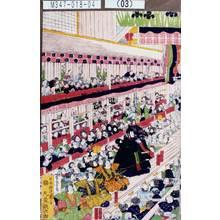 Utagawa Yoshitora: 「秀吉三升」「加藤猿ノ介」 - Tokyo Metro Library
