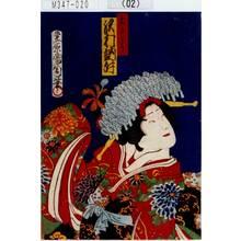 Toyohara Kunichika: 「禿ちどり 沢村訥升」 - Tokyo Metro Library