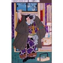 Utagawa Kuniteru: 「仁王仁太夫 中村芝翫」 - Tokyo Metro Library