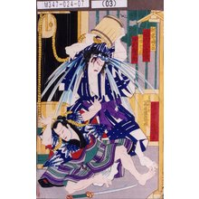 Utagawa Kuniteru: 「朝霧嶋蔵 市川左団次」「猿隈和太蔵 中村鷺助」 - Tokyo Metro Library
