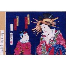 銀光: 「高尾 沢村訥升」「禿もみじ 坂東鶴之助」 - 東京都立図書館