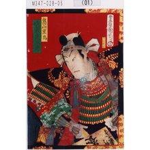 Toyohara Kunichika: 「畠山重忠 坂東彦三郎」 - Tokyo Metro Library
