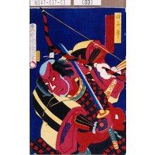Toyohara Kunichika: 「田子平 市川左団次」 - Tokyo Metro Library