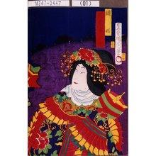 Toyohara Kunichika: 「織姫 坂東彦三郎」 - Tokyo Metro Library