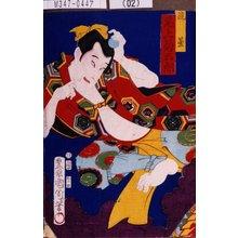 Toyohara Kunichika: 「流星 尾上菊五郎」 - Tokyo Metro Library