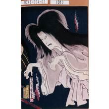 Morikawa Chikashige: − - Tokyo Metro Library