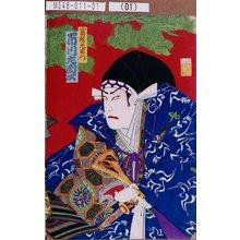 Toyohara Kunichika: 「富樫左衛門 市川左団次」 - Tokyo Metro Library