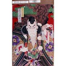 Toyohara Kunichika: 「武蔵坊弁慶 市川団十郎」 - Tokyo Metro Library