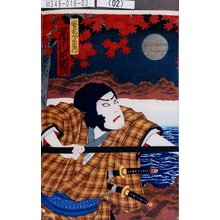 Toyohara Kunichika: 「安宅郷右衛門 市川左団次」 - Tokyo Metro Library