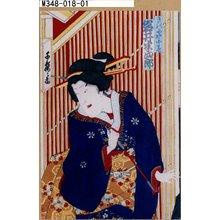 Toyohara Kunichika: 「きの国や小春 岩井半四郎」 - Tokyo Metro Library