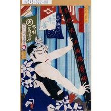 Morikawa Chikashige: 「大山参り菊松 尾上菊五郎」 - Tokyo Metro Library