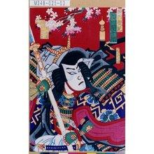 Morikawa Chikashige: 「横川覚範 市川団十郎」 - Tokyo Metro Library