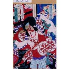 Morikawa Chikashige: 「源義経 市川左団治」「源九郎狐 尾上菊五郎」 - Tokyo Metro Library