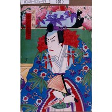 Morikawa Chikashige: 「源義経 市川左団治」 - Tokyo Metro Library