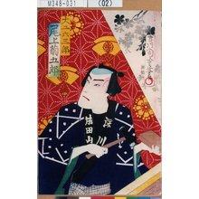 Morikawa Chikashige: 「大工六三郎 尾上菊五郎」 - Tokyo Metro Library