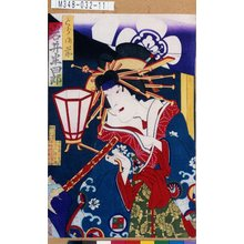 Morikawa Chikashige: 「とら御前 岩井半四郎」 - Tokyo Metro Library