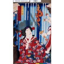 Toyohara Chikanobu: 「狩野雪姫 市川右団治」 - Tokyo Metro Library