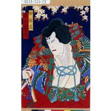Toyohara Kunichika: 「伊留鹿 市川団十郎」 - Tokyo Metro Library