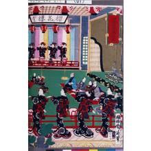 豊原周延: 「伊勢古市踊之図」 - 東京都立図書館