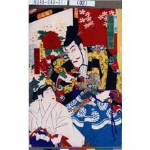 Toyohara Chikanobu: 「仲光 市川団十郎」「幸寿丸 市川金太郎」 - Tokyo Metro Library