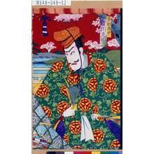 Utagawa Kunisada III: 「多田満仲 市川左団次」 - Tokyo Metro Library